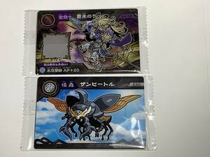 超獣戯牙ガオロード 怪蟲 ザンビート 騎士 蒼氷のランス