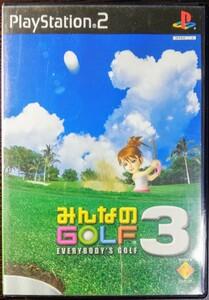 みんなのGOLF3 プレイステーション2ソフト