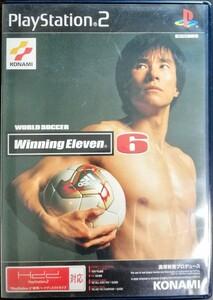 ウイニングイレブン6 PS 2ソフト