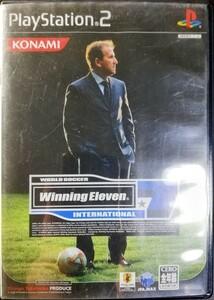 ワールドサッカーウイニングイレブン7インターナショナル PS2ソフト