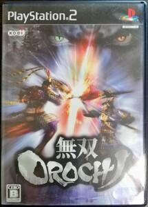 無双OROCHI PS 2ソフト