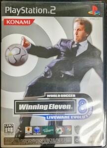 ワールドサッカーウイニングイレブン8 PS2ソフト