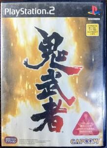 鬼武者 プレイステーション2ソフト