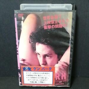 ケンパーク DVD レンタル落ち