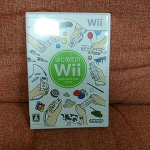 はじめてのWii Wiiソフト Wii