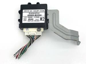 _b65824 ダイハツ タント カスタムRS CBA-L375S ヘッドライト ランプ レベリング コンピューター 89960-B2290 L385S