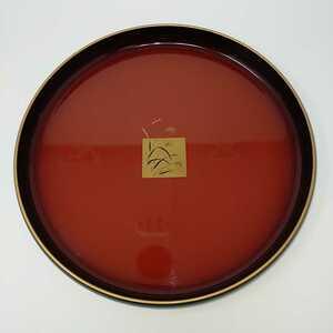 ●未使用● 丸盆 お盆 漆器 伝統工芸 丸型月代 つきしろシリーズ 漆塗り うるし塗り