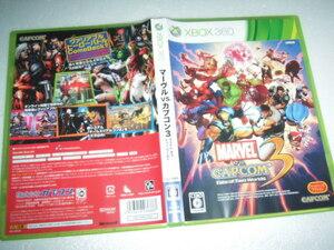 中古 XBOX360 マーヴル VS カプコン 3 Fate of Two Worlds 動作保証 同梱可