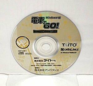 【同梱OK】 激レア / 電車でGo! / プロフェッショナル仕様 / Windows版