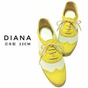 283 【DIANA】 ダイアナ メッシュ ウィングチップ シューズ 23cm 日本製 黄色 イエロー 白 ホワイト レースアップ 靴 レディース