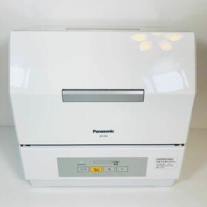 ☆クエン酸でしっかりクリーニング済み、綺麗です!☆Panasonic NP-TCR4食器洗い乾燥機☆2018年製☆