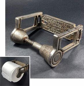 1890's USA アンティークトイレットペーパーホルダー/アイアン/真鍮/鋳造/ビンテージ/ランプ/アトリエ/カントリー/ドアノブ/店舗什器/照明