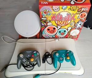 任天堂 Wii「バランスボード」「太鼓の達人」「 コントローラー2個」の3点