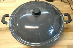 ■アルミ製中華鍋蓋つき W40.5cm H11cm シルバーストーン 新品 送料無料