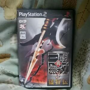 真 三國無双3 猛将伝  PS2ソフト