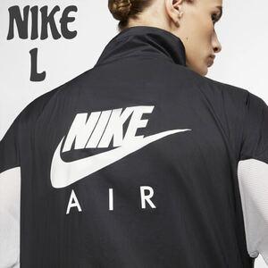 NIKE ナイキエア ウィメンズ フルジップ ランニングジャケット Lサイズ