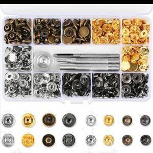 レザークラフト 工具 4種類 & ホック 4色 詰め合わせ ケース付 カシメセット 12mm ホック打ち工具 パーツ手作り