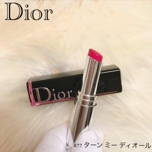 Dior リップ アディクトラッカー 877