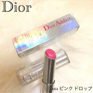 Dior リップ ディオール アディクト リップスティック 664