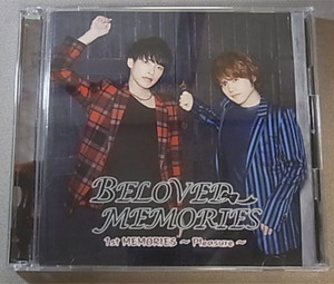 BELOVED MEMORIES 1st MEMORIES ~Pleasure~ /田丸篤志 内田雄馬