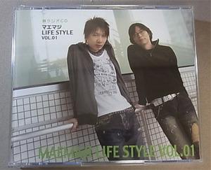 ラジオCD マエマジ LIFE STYLE vol.1 豪華版☆前野智昭 間島淳司 CD+MP3CD+DVD