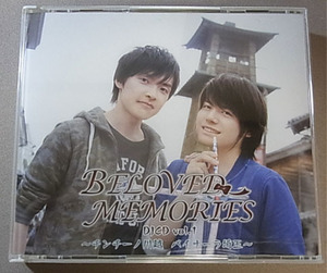 BELOVED MEMORIES DJCD vol.1 チンチーノ川越 パイナーラ埼玉 /田丸篤志 内田雄馬 CD+MP3CD+DVD