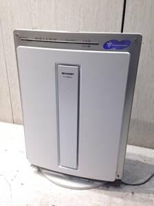 ★3690★SHARP シャープ 空気清浄機 FU-N40CX-W プラズマクラスター搭載 除菌イオン ハウスダスト 花粉