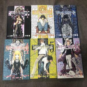漫画 デスノート 1~6巻(7~12巻は別で出品しています。)