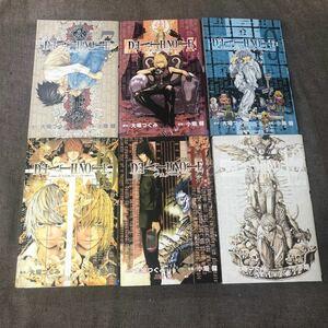漫画 デスノート 7~12巻 (1~6巻は別で出品しています。)