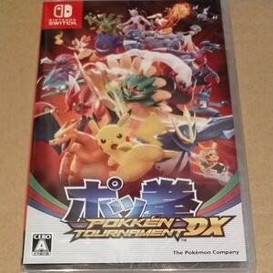 新品未開封◆ポッ拳 POKKEN TOURNAMENT DX Nintendo Switch