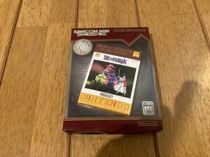 未使用品★ファミコンミニ 謎の村雨城 ゲームボーイアドバンス