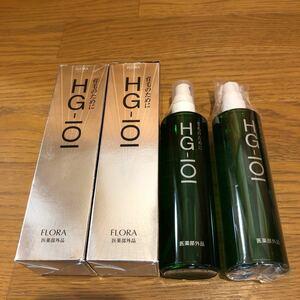 FLORA 薬用育毛剤 HG-101 4本セット