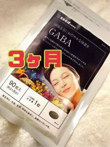 GABA 3ヶ月分 リラックス 安眠