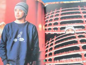 奥田民生 tour'98 股旅ふたたび 1998年コンサートライブツアーパンフレット/希少グッズロックバンドUNICORNユニコーン
