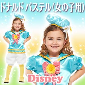 ディズニー コスチューム 子供 女の子 用 トドラーサイズ ドナルド パステルカラー シャツ パンツ 仮装 4580370959000(MCD)