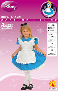 在庫限りディズニーコスチューム子供女の子用Sサイズアリス不思議の国のアリスワンピース仮装 4580128028415(MCD)