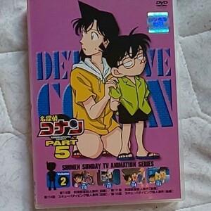 中古DVD 名探偵コナンpart5vol.2