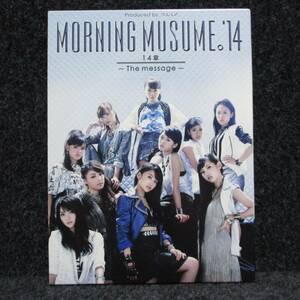 [CD] モーニング娘。'14 14章~The message~ 初回生産限定盤A