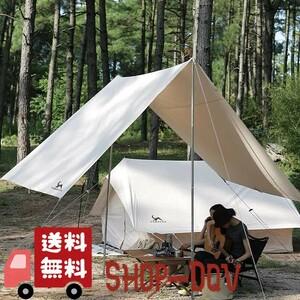 3m×4m TC タープポリコット TC素材 焚き火 日除け 遮光 濃い影 キャンプ ツーリング テント BBQ