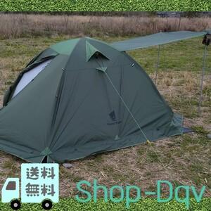4人用 テント 広い前室 スカート付き 4シーズン 設営簡単 軽量 コンパクト キャンプ 3人用 2人用 1人用 ソロ ツーリング ダークグリーン
