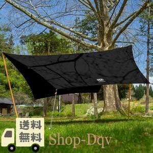 TCタープ 4.2mX4.1m ポリコットン素材 TC素材 耐水 防カビ 家族 キャンプ ソロ テント ツーリング ブラック 黒 遮光性