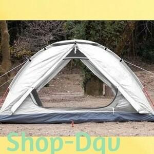 初心者にオススメ ツーリング テント 設営簡単 ソロ キャンプ テント 1~2人用 UVカット ライトグレー