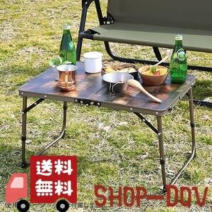 【軽量&コンパクト】アルミ アウトドア テーブル 2つ折り 60cm ヴィンテージ ライン 折りたたみ式 キッチン ソロ キャンプ QUICKCAMP