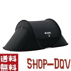 【一瞬で設営!】LOGOS ポップフルシェルター フルクローズ 着替え プライバシー 簡単設営 ツーリング ソロ キャンプ テント