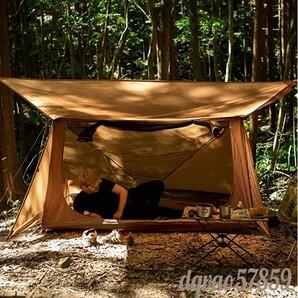 【サバイバル】OneTigris スーパーシェルター 超軽量 テント 軍幕 アップグレード版 ソロ キャンプ ツーリング パップテント