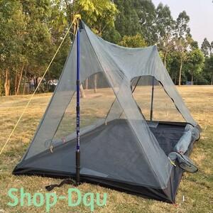 蚊帳 1人用~2人用 テント 軽量 モスキート ツーリング 夏 通気性抜群 涼しい キャンプ メッシュ インナー パップ 登山