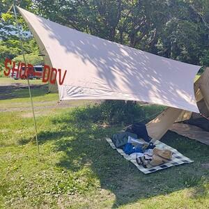 【ヘキサ タープ】3.5mx3.5m ヘキサゴン シェード 耐水 防カビ加工 遮光天幕 キャンプ ツーリング カーキ