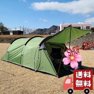 【2ルーム テント】広い前室 トンネル型 3人用 キャンプ 1人用 2人用 ツーリング 通気性良し 防災 避難
