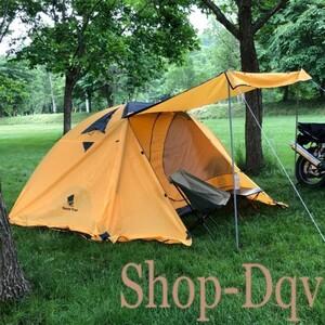 4人用 テント 広い前室 スカート付き 4シーズン 設営簡単 軽量 コンパクト キャンプ 3人用 2人用 1人用 ソロ ツーリング イエロー
