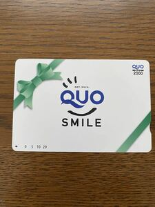 ★QUOカード★クオカード★2,000円★